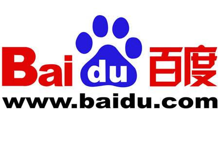 Facebook is going to launch China site with Baidu Search Engine: report